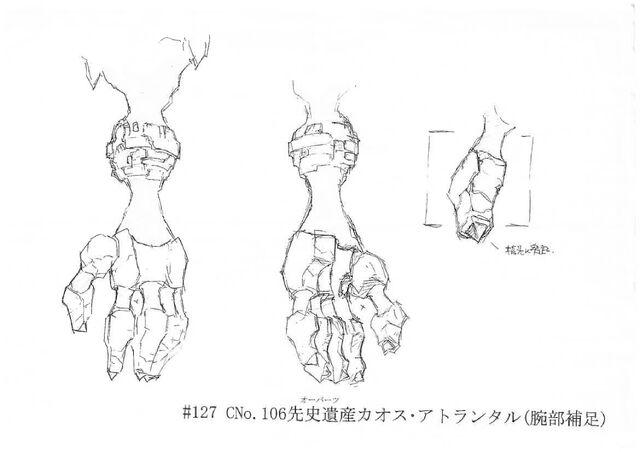 File:NumberC6ChronomalyChaosAtlandis-JP-Anime-ZX-ConceptArt-3.jpg