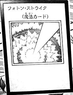 File:PhotonStrike-JP-Manga-ZX.png