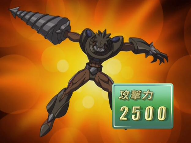 File:ElementalHEROGrandNeos-JP-Anime-GX-NC.png