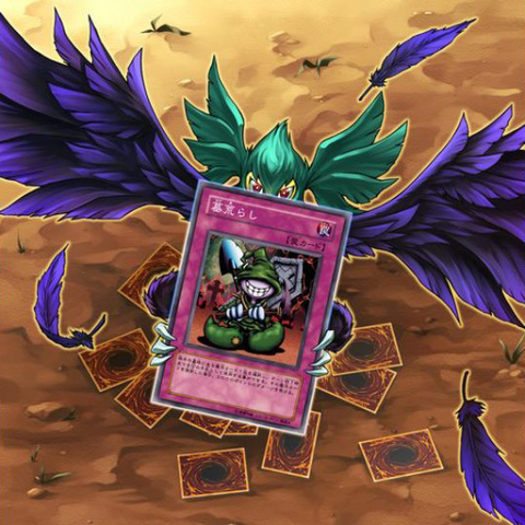 File:FakeFeather-TF05-JP-VG.png