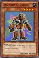 JunkRobotComputerkong-JP-Anime-ZX.png