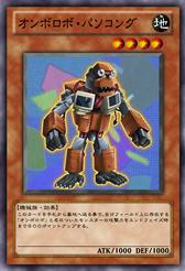 File:JunkRobotComputerkong-JP-Anime-ZX.png