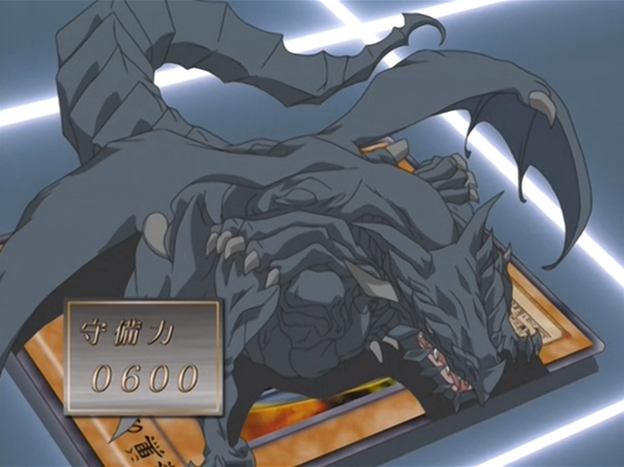 File:PitchDarkDragon-JP-Anime-DM-NC.png
