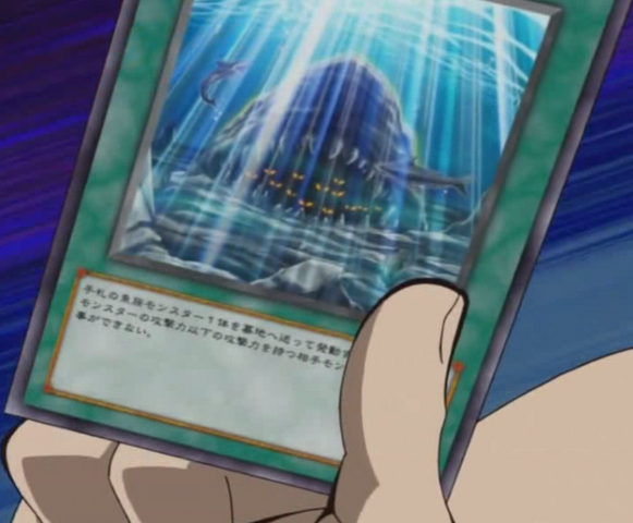 File:SharkLair-JP-Anime-ZX.png