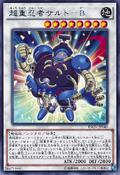 SuperheavySamuraiNinjaSarutobi-INOV-JP-R