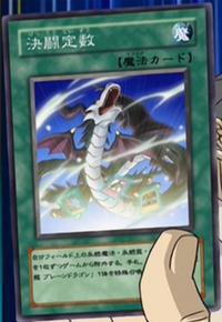 BattleConstant-JP-Anime-GX
