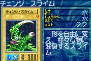 ChangeSlime-GB8-JP-VG