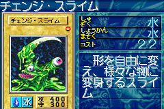 File:ChangeSlime-GB8-JP-VG.png