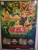 MRL-Poster-AE