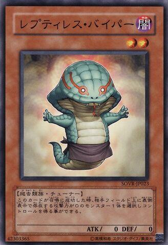 File:ReptilianneViper-SOVR-JP-C.jpg
