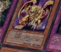 VictoryDragon-JP-Anime-DM