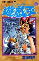YugiohOriginalManga-VOL272-JP