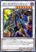 DarkStrikeFighter-20AP-JP-NPR