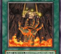 InfernalTransaction-JP-Anime-GX