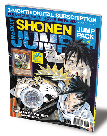 File:Jump Pack 2014 Issue 3.png