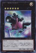 Number25ForceFocus-GAOV-JP-UR