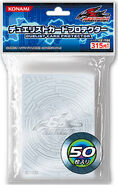 Sleeve-Logo-ClearDragonEmblem-5D-JP