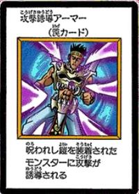 AttackGuidanceArmor-JP-Manga-DM-color