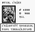 DragonesstheWickedKnight-DM1-JP-VG.png