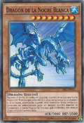 WhiteNightDragon-SR02-SP-C-1E