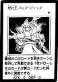 AbsoluteKingBackJack-JP-Manga-5D.png