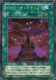 File:DarkSanctuary-JP-Anime-DM.png