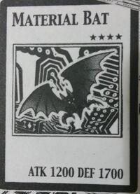 MaterialBat-EN-Manga-R