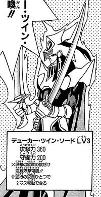 DukerofTwinSwords-JP-Manga-DDM