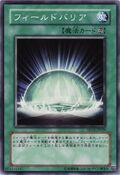 FieldBarrier-SD15-JP-C