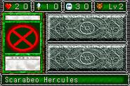 HerculesBeetle-DDM-IT-VG