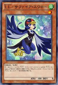 LyriluscSapphireSwallow-JP-Anime-AV