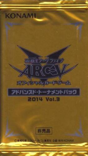Advanced Tournament Pack 2014 Vol.3