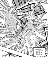AlligatorSwordDragon-JP-Manga-DM-NC