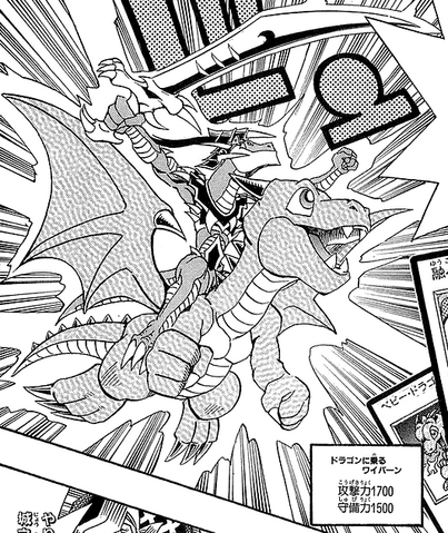 File:AlligatorSwordDragon-JP-Manga-DM-NC.png