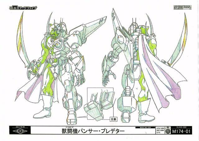 File:BeastborgPantherPredator-JP-Anime-AV-ConceptArt.jpg