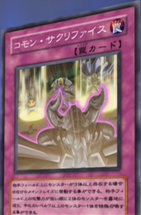 CommonSacrifice-JP-Anime-GX