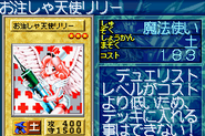 InjectionFairyLily-GB8-JP-VG