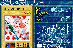 File:InjectionFairyLily-GB8-JP-VG.png