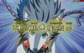 Thumbnail for version as of 18:52, September 21, 2014