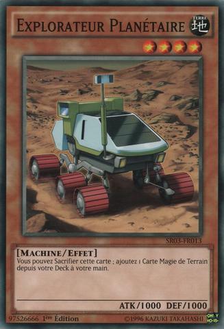 File:PlanetPathfinder-SR03-FR-C-1E.png