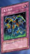 ZeroGravity-JP-Anime-DM