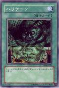 GiantTrunade-YSD4-JP-C