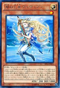 LadyoftheLake-EP14-JP-R