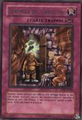 TrapofBoardEraser-TP5-IT-R-UE