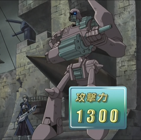 File:AncientGearSoldier-JP-Anime-GX-NC.png