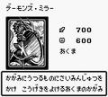 ArchfiendMirror-DM1-JP-VG.png