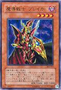 BreakertheMagicalWarrior-303-JP-UR