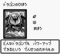 DragonTreasure-DM1-JP-VG.png