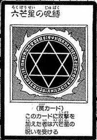 File:SpellbindingCircle-JP-Manga-DM.jpg