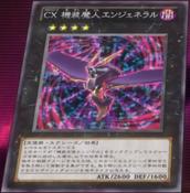 CXyzMechquippedDjinnAngeneral-JP-Anime-ZX